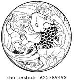 hand drawn koi fish in circle ... | Shutterstock .eps vector #625789493