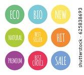 vector round badges set | Shutterstock .eps vector #625838693