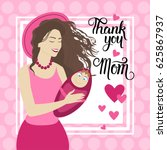 happy mother day  woman hold... | Shutterstock .eps vector #625867937
