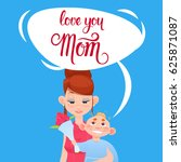 happy mother day  son giving... | Shutterstock .eps vector #625871087