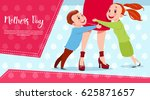 happy mother day  son and... | Shutterstock .eps vector #625871657