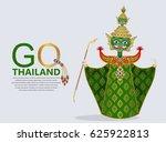 thai giant ramayana puppet... | Shutterstock .eps vector #625922813