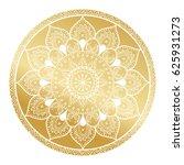 mandala pattern.arabic vintage... | Shutterstock .eps vector #625931273