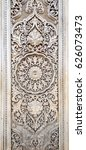 Small photo of carved pattern on the wood - traditional Uzbek ornament