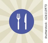 knives and forks icon. sign... | Shutterstock .eps vector #626113973