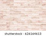 Black And White Brick Wall...