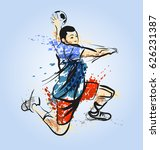 colored vector line sketch of a ... | Shutterstock .eps vector #626231387