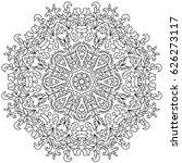 boho style flower mandala.... | Shutterstock .eps vector #626273117