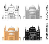 Cairo Citadel Icon In Cartoon...