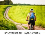 young cyclist cycling in the...   Shutterstock . vector #626439053