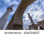 restored al khamis mosque ... | Shutterstock . vector #626516837