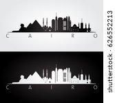 cairo skyline and landmarks... | Shutterstock .eps vector #626552213