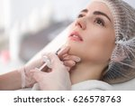 hands of cosmetologist making... | Shutterstock . vector #626578763