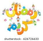 arabic text   generous ramadan  ...   Shutterstock .eps vector #626726633