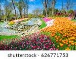 istanbul turkey  april 15 2017  ... | Shutterstock . vector #626771753