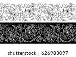 seamless paisley border | Shutterstock .eps vector #626983097