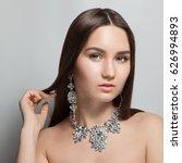 closeup fashion portrait of... | Shutterstock . vector #626994893