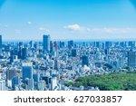 tokyo  japan   april 23  2017 ... | Shutterstock . vector #627033857