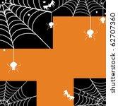 spider web | Shutterstock . vector #62707360