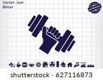 dumbbell in hand icon vector... | Shutterstock .eps vector #627116873