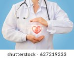 protection and support heart... | Shutterstock . vector #627219233