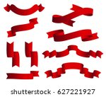 collection of ribbons   with... | Shutterstock .eps vector #627221927