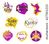 set of stickers with lettering... | Shutterstock .eps vector #627301223