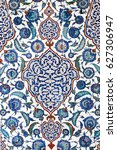 ancient ottoman patterned tile... | Shutterstock . vector #627306947