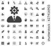 businessman with gear vector... | Shutterstock .eps vector #627416903