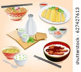 traditional japanese food set | Shutterstock .eps vector #627427613