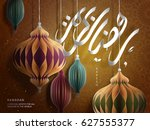 arabic calligraphy design for... | Shutterstock .eps vector #627555377