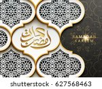 arabic calligraphy design for... | Shutterstock .eps vector #627568463