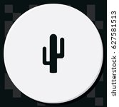 simple flat cactus vector icon. ... | Shutterstock .eps vector #627581513