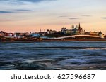 kazan  russia. aerial view of... | Shutterstock . vector #627596687