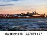 kazan  russia. aerial view of... | Shutterstock . vector #627596687