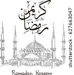 ramadan kareem greeting with... | Shutterstock .eps vector #627663047