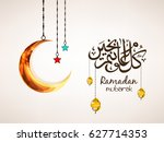 Creative Moon with Islamic Calligraphy, lamps on shiny background, Vector Illustration for Muslim holy month Ramadan Kareem.