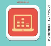laptop icon vector.