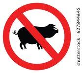forbiden pigs icon vector | Shutterstock .eps vector #627844643