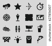 thin icons set. set of 16 thin...