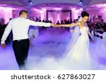 bride and groom reach out their ... | Shutterstock . vector #627863027