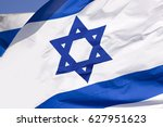 waving colorful flag of israel | Shutterstock . vector #627951623
