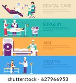 banners set of clinic dental ... | Shutterstock .eps vector #627966953