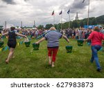moscow  russia. 18 july  2015.... | Shutterstock . vector #627983873