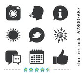 hipster photo camera icon. like ... | Shutterstock .eps vector #628007687