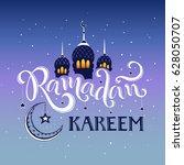 ramadan kareem hand drawn... | Shutterstock .eps vector #628050707