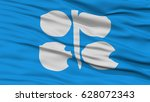 closeup opec flag  waving in... | Shutterstock . vector #628072343