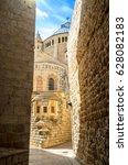 narrow street in jerusalem old... | Shutterstock . vector #628082183