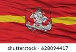 closeup vilnius city flag ... | Shutterstock . vector #628094417
