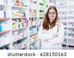 pharmacist chemist woman... | Shutterstock . vector #628150163